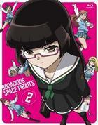 Moretsu Uchu Pirates (Blu-ray) (Vol.2) (First Press Limited Edition) (Japan Version)
