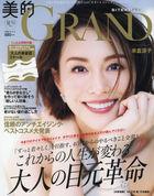 Biteki GRAND 10001-07 2021