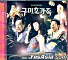 Fox Family OST