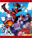 'Itadaki Man' Zenwa Ikkimi (Blu-ray) (Japan Version)