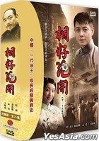 Tong Zi Hua Kai (DVD) (End) (Taiwan Version)