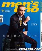 Men's Uno Taiwan Vol. 207 Nov 2016