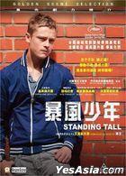 Standing Tall (2015) (DVD) (Hong Kong Version)