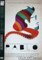 Pablo (DVD) (Taiwan Version)