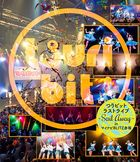 Tsuri Bit Last Live -Sail Away in Mynavi Blitz Akasaka [BLU-RAY](Japan Version)