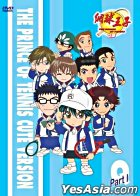 The Prince Of Tennis Cute Version (DVD) (Part.1) (Hong Kong Version)