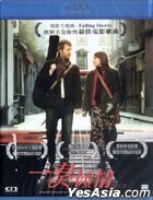Once (Blu-ray) (Hong Kong Version)
