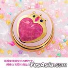 Sailor Moon : Moonlight Memory Prism Heart Compact Mirror Case (Limited)