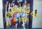 Cinderella Fit (SINGLE+DVD) (First Press Limited Edition)(Japan Version)