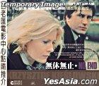 No End (VCD) (Hong Kong Version)