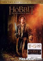 The Hobbit: The Desolation of Smaug (2013) (DVD) (2-Disc Special Edition) (US Version)