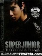 Super Junior Vol. 2 - Don't Don (Taiwan Version)