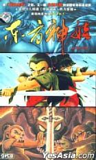 Dong Fang Shen Wa (VCD) (Ep.1-26) (China Version)