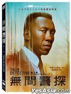 True Detective (DVD) (The Complete Third Season) (Taiwan Version)