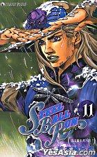 JoJo 奇妙冒险 Part 7 - Steel Ball Run (Vol.11)