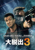 Escape Plan: The Extractors (DVD) (Japan Version)