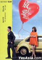 Let Go For Love (2014) (DVD) (Hong Kong Version)