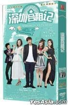 ShenZhen (H-DVD) (Ep. 1-42) (End) (China Version)