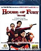 House Of Fury (Blu-ray) (Multi-audio) (US Version)