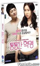 Chubby Revolution (DVD) (Korea Version)
