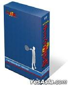 真人版电影 网球王子 Premium Edition (初回限定生产) (日本版)