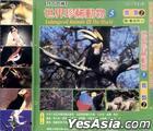 Endangered Animals Of The World 5 (VCD) (Hong Kong Version)