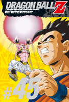 Dragon Ball Z Vol.45 (Japan Version)
