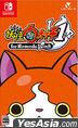 妖怪手表1 for Nintendo Switch (日本版)