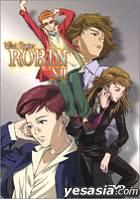 Witch Hunter Robin 12