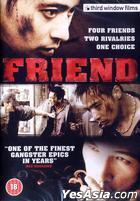 Friend (2001) (DVD) (UK Version)