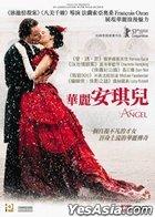 Angel (DVD) (Hong Kong Version)