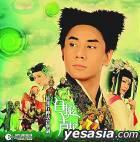 Chris Wong Myth Musical - White Snake, Green Snake