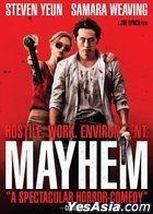 Mayhem (2017) (DVD) (US Version)