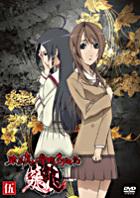 Tokyo Majin Gakuen Kenpucho Tou (DVD) (Vol.5) (Japan Version)