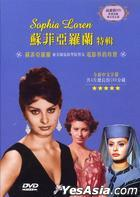 Sophia Loren (DVD) (Taiwan Version)