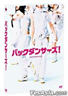 Back Dancers! Premium Edition (Japan Version)