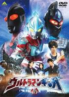 Ultraman Ginga 3 (DVD)(Japan Version)