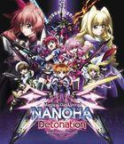 Magical Girl Lyrical Nanoha Detonation (Blu-ray) (English Subtitled) (Normal Edition) (Japan Version)