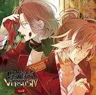DIABOLIK LOVERS Do S Kyuuketsu CD VERSUSIV Vol.6 Laito VS Yuma (Japan Version)