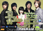 Boys Over Flowers OST - Part 2 (KBS TV Drama) (Thailand Version)
