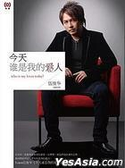 Who Is My Lover Today? (CD + DVD) (China Version)