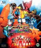 Kamen Rider x Kamen Rider Fourze & OOO - Movie War Mega Max (Blu-ray)  (Collector's Pack) (Japan Version)