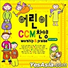 Child CCM - Worship & Praise