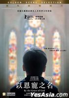By the Grace of God (2018) (DVD) (Hong Kong Version)