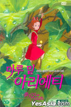 The Borrowers (DVD) (2-Disc) (First Press Edition) (Korea Version)