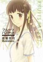 Fruits Basket Anime 1st season Takaya Natsuki Illustrations