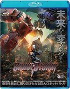 Brave Storm (Blu-ray) (Normal Edition) (English Subtitled) (Japan Version)