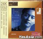 Salute (24K Gold CD)