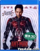 Ant-Man (2015) (Blu-ray) (3D) (Hong Kong Version)