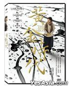 The Golden Era (2014) (DVD) (Taiwan Version)